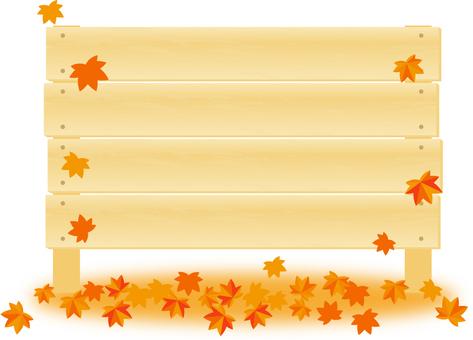 낙엽 게시판