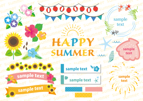 Summer material details
