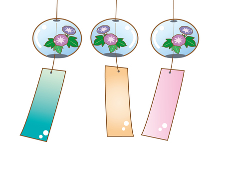 Wind bells (multiple)