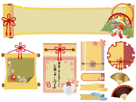 Japanese material Rooster label assortment