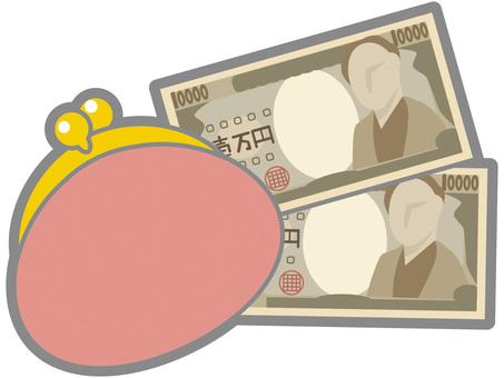 Bank and Gamaguchi