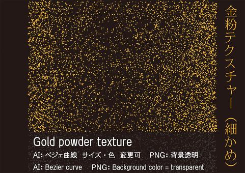 Gold powder texture (fine)