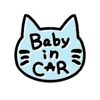 Car sticker-2