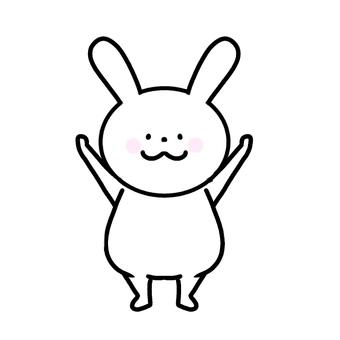 토끼 양손을 올린다