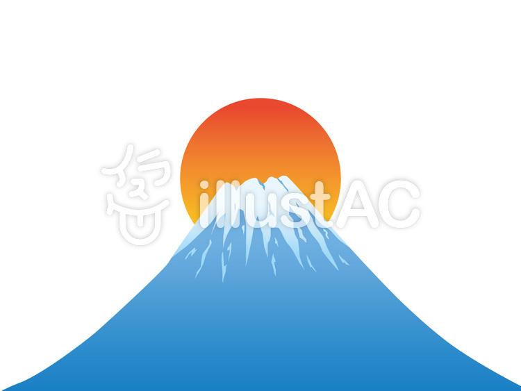 富士山と初日の出イラスト No 560970 無料イラストなら イラストac