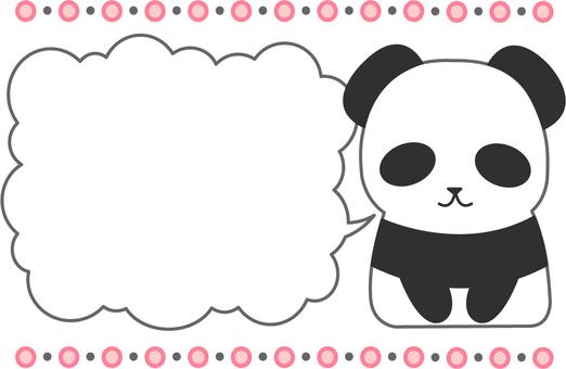 【Card】 Panda balloon · pink