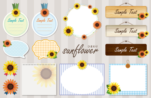 Sunflower material set
