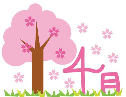 Calendar April _ 01
