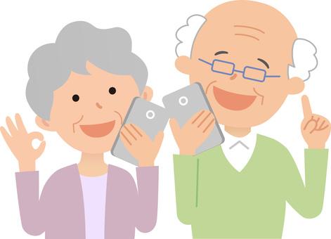 Senior couple 7