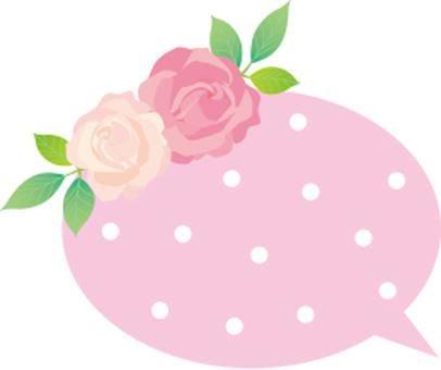 Cute roses' speech bubble