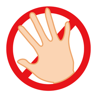 Prohibited mark (touching)