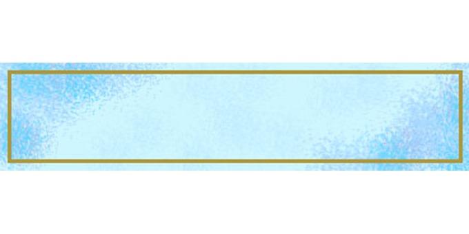 Frame with light blue frame
