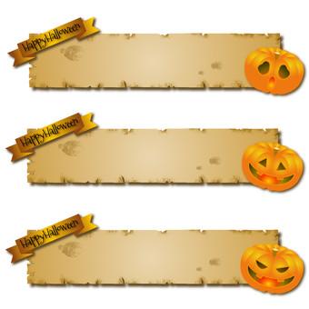 Halloween Banner Retro 1