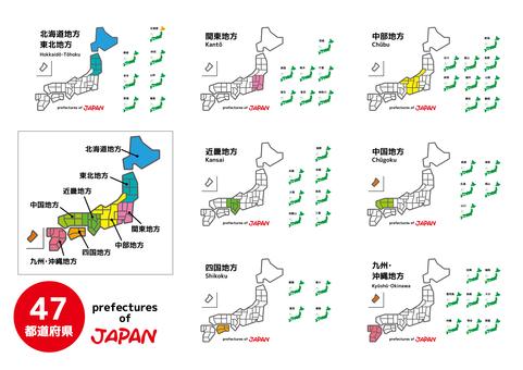 47 prefecture regional regional color map Japan map