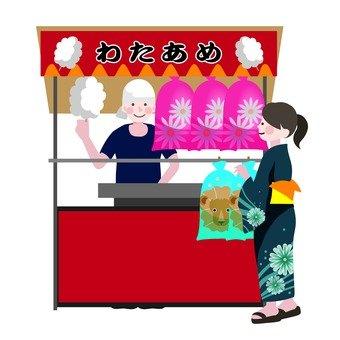 Watame shop