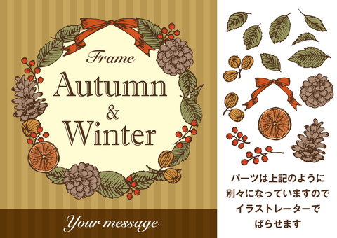 Fall and winter lease