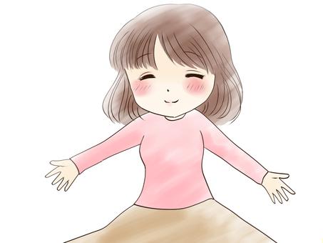 讓我擁抱你