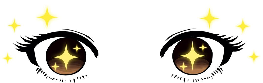 期待中閃閃發光的眼睛