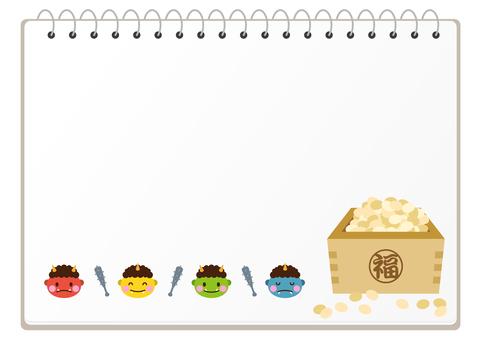 Setsubun 2016 - 8