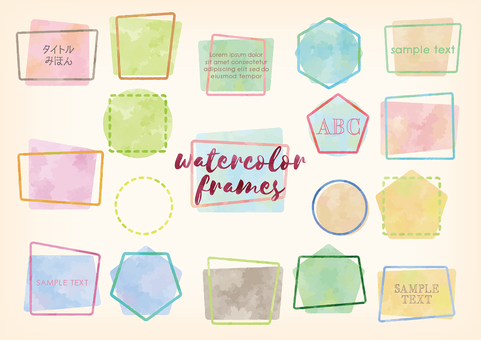 Overlapping frame set of watercolor touch
