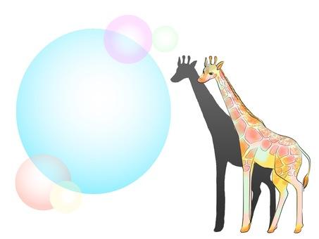 Giraffe message card