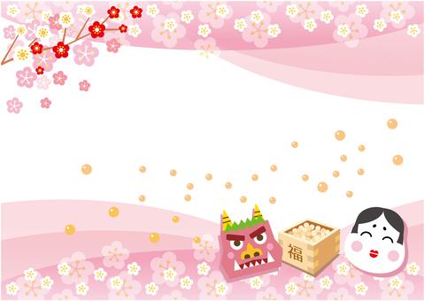 Setsubun frame 3