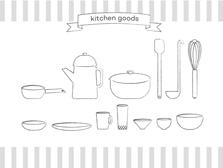 Kitchen Goods 2