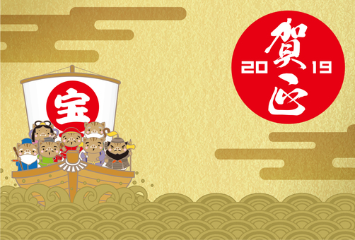 The greeting card of the seven Lucky Gods of the wild boar