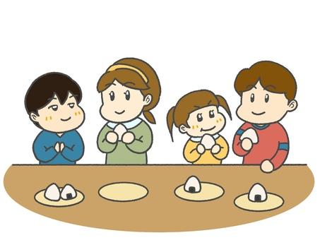 Children who eat rice