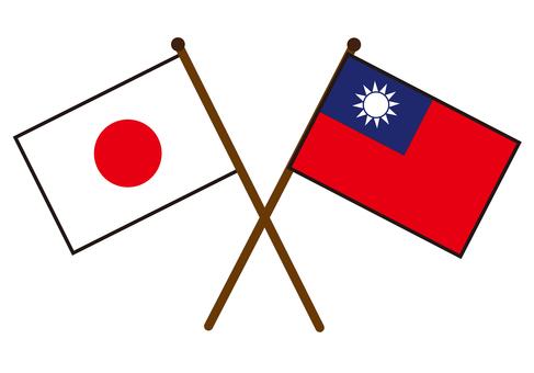 대만과 일본