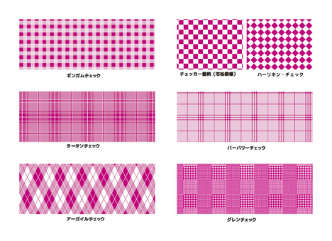 Swatch series plaid