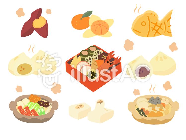 冬の食べ物 イラスト