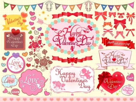 Valentine Material -3