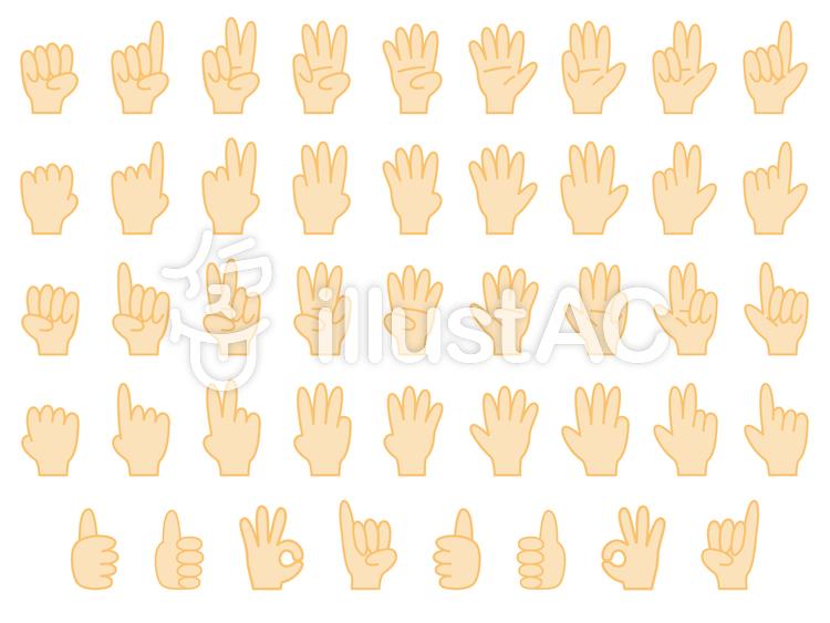 ハンドサイン様々な形の手のセットイラスト No 945296無料