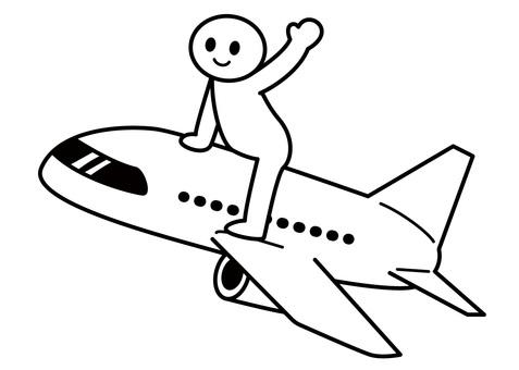 【お題】棒人間-飛行機から手を振る