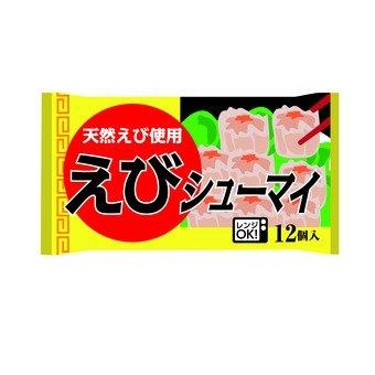 Shumai's frozen food