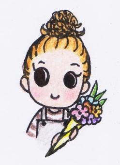 Florist (color)