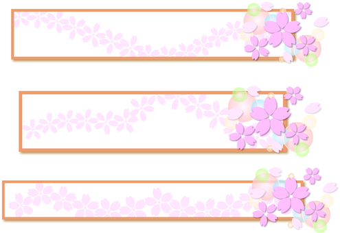 Cherry Blossom Frame 06