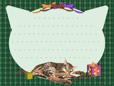 Kediler ve hediyeler