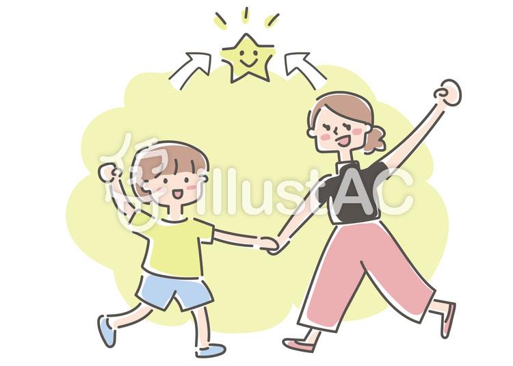 親子コーチング目標達成のイラスト