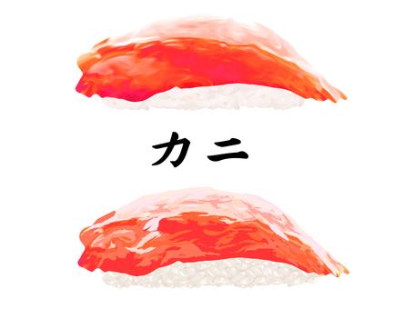 Nigiri Sushi Crab