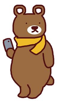 Mobile bear