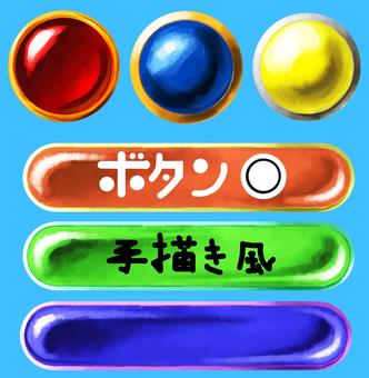 푸시 버튼 6 종
