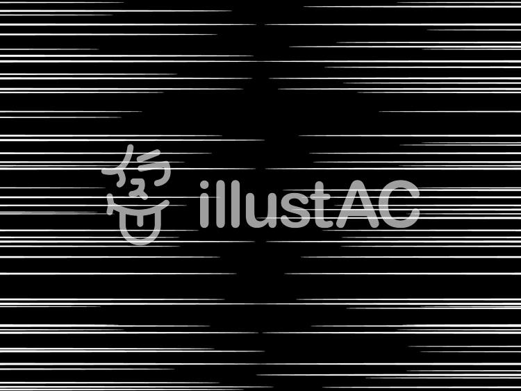 集中線4(ホワイト)のイラスト