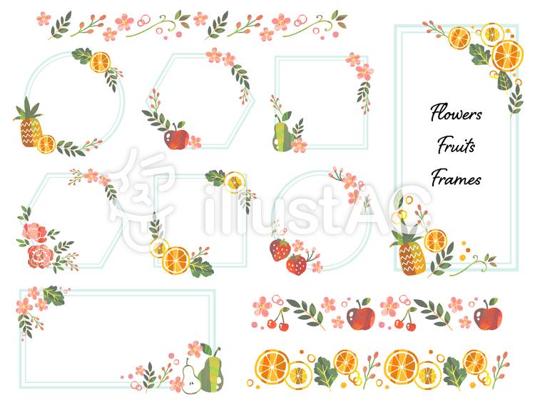 花フルーツセットのイラスト