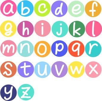 Small alphabet