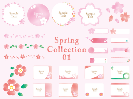 Spring material set 01