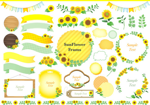 Sunflower yellow frame set