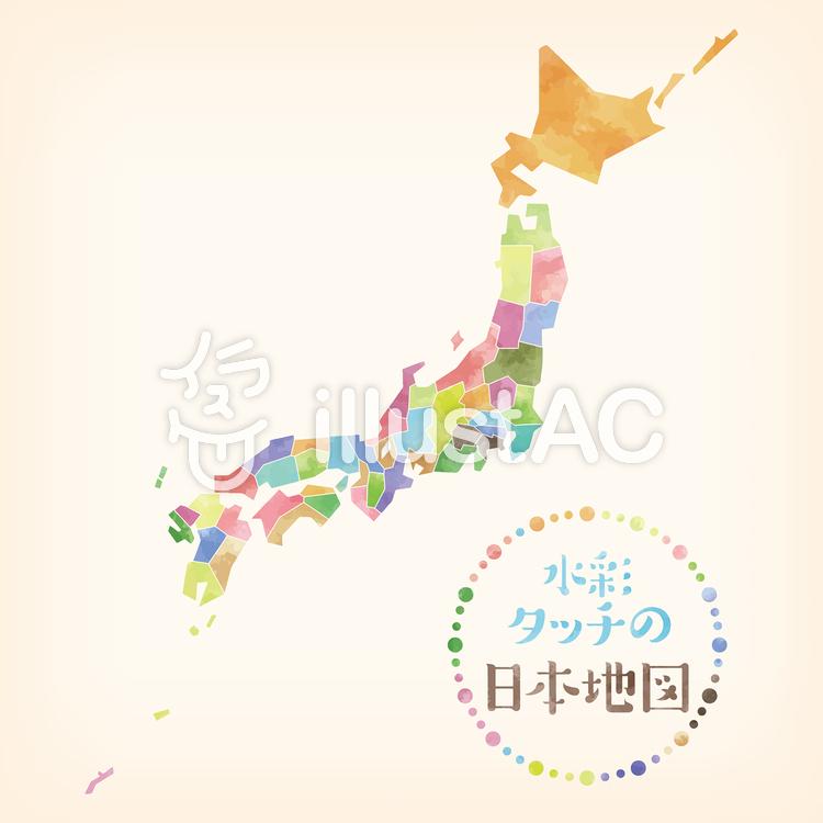 水彩タッチの日本地図イラスト No 1003147無料イラストなら