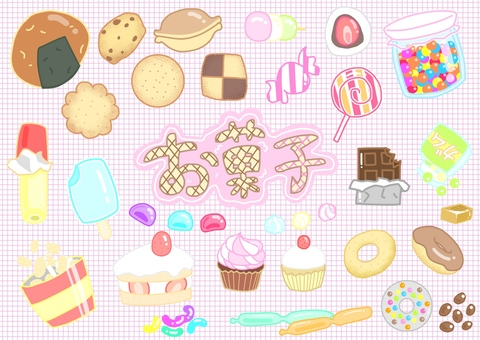 Sweets (modified version)